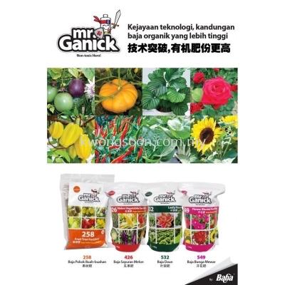 [BABA] Mr Ganick Fertilizer 549 Flower Bloom / 532 Leafy / 426 Melon Vegetable / 258 Fruit Tree Baja Bunga Daun Sayuran �����