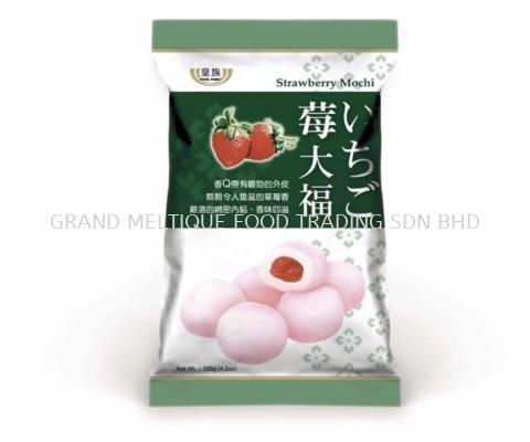 皇族草莓大福麻糬