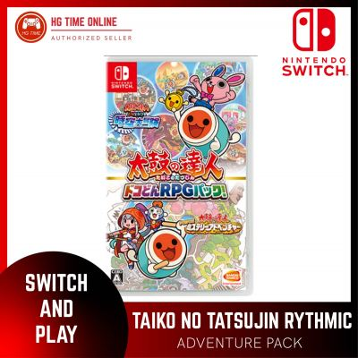 NSW Nintendo Switch Taiko No Tatsujin Rhythmic Adventure Pack ( Chinese )