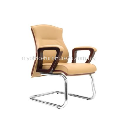 V2364S Amity Visitor Chair Pu Leather