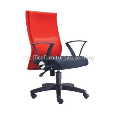 M2392H Imagine Executive Chair Pu Leather