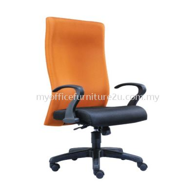 D2051H Merit Director Chair Pu Leather