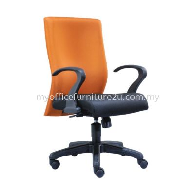 L2053H Merit Executive Chair Pu Leather