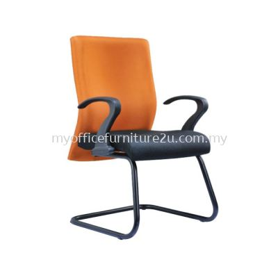 V2054S Merit Visitor Chair Pu Leather