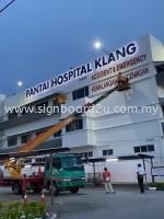 PANTAI HOSPITAL (KLANG) NEON LIGHT SIGNBOARD & 3D BOXUP FRONTLIT LETTERING AT KLANG,SELANGOR,MALAYSIA