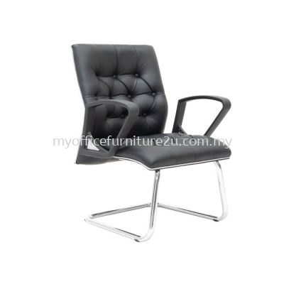 V2534S Ultimate Visitor Chair Pu Leather