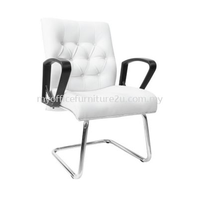 V2537S Ultimate Visitor Chair Pu Leather