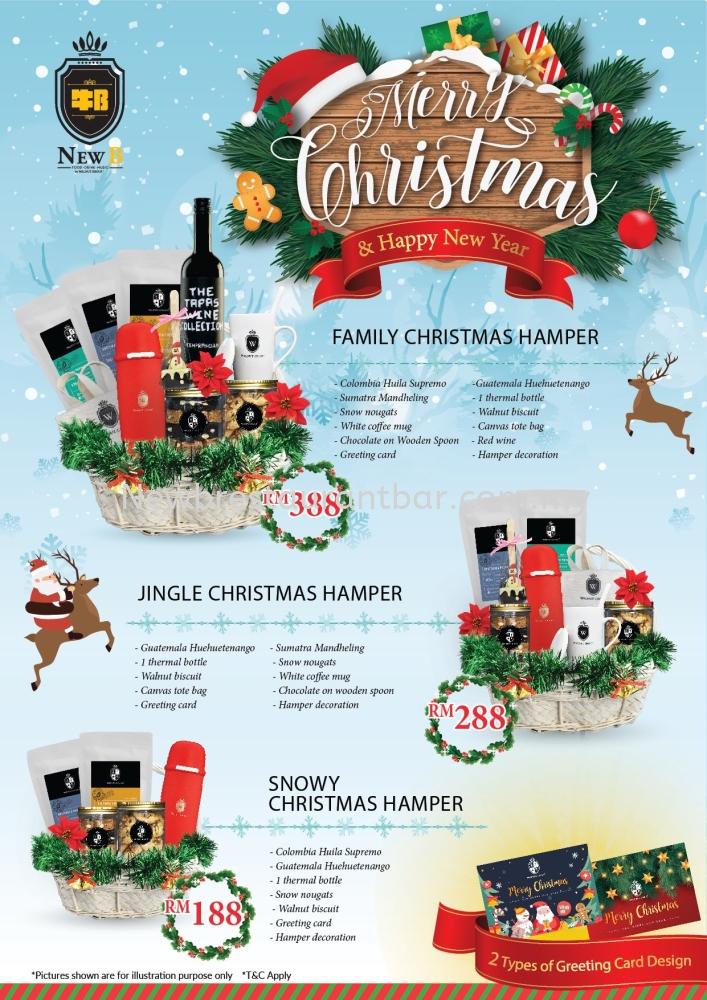 🎅 🎅 Christmas Hamper🎅 🎅
