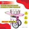 Fresco Candy Floss Machine SC-M03 Cotton Candy Pop Corn / Candy Floss Machine