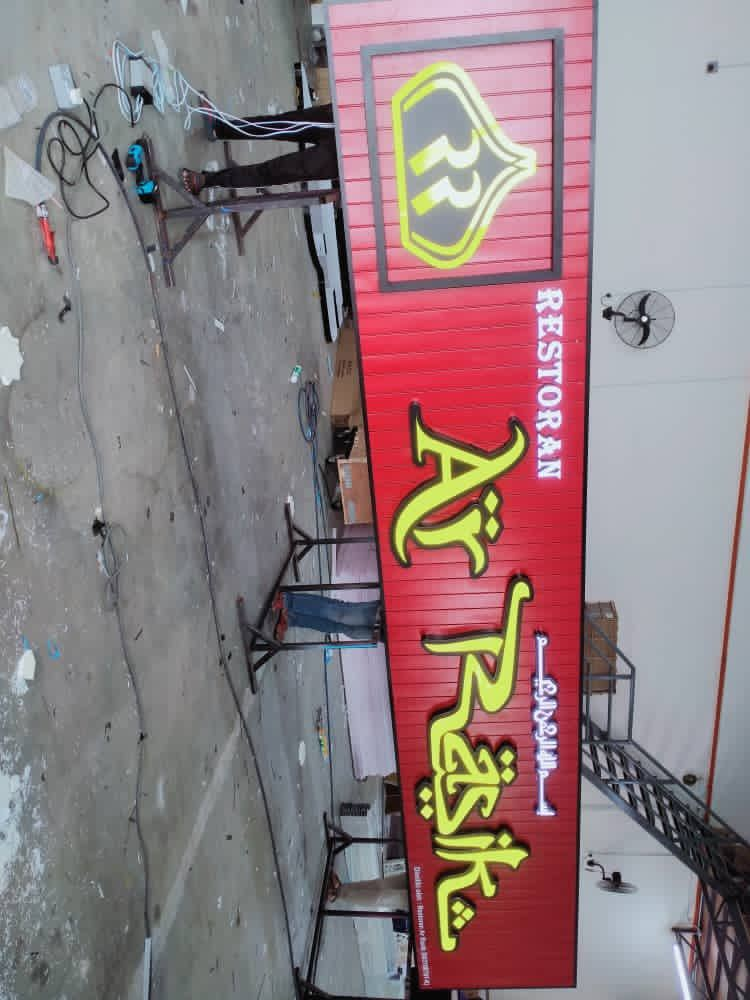 3d Led Signboard
