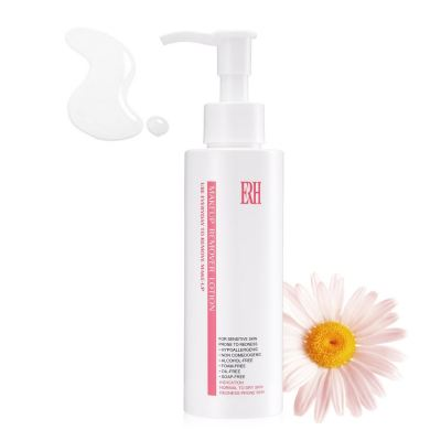Chamomile Makeup Remover Lotion 150ml   Oil-Free
