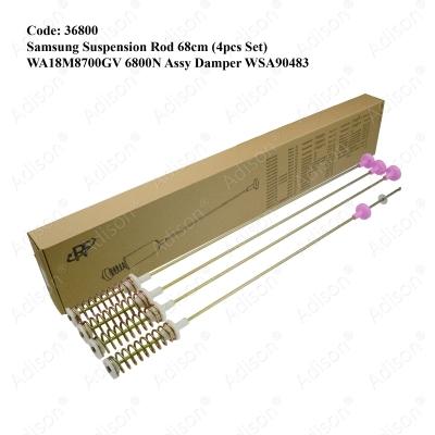 Code: 36800 Samsung Suspension Rod 68cm WA18M8700GV