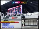 P8 Outdoor LED Signboard Outdoor LED Screen