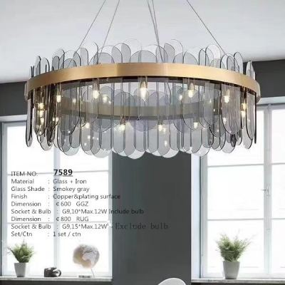 7589 Pendant Light