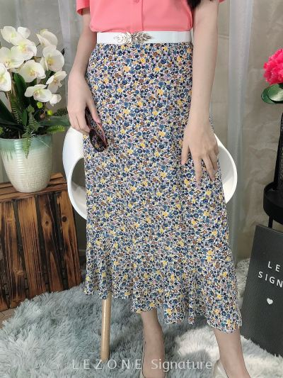 BS6751 Floral Flare Skirt