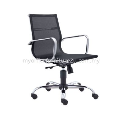 L2716H Modern Executive Chair