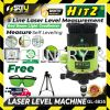 HITZ GL-5835 GREEN LASER MARKER C/W BEEP Level Measurer/Leveller/Detector