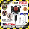 KEN E2850 GASOLINE ENGINE JACK DEMOLITION HAMMER BREAKER 49.3CC CHIPPING / JACK HAMMER Jack Hammer Metal Working Machine