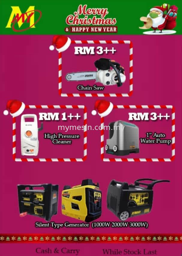 Christmas: Year End Sales