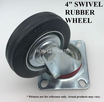 "4"" SWIVEL RUBBER WHEEL"