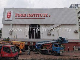 food institute side- aluminium ceiling panel base+ 3d box up lettering signage