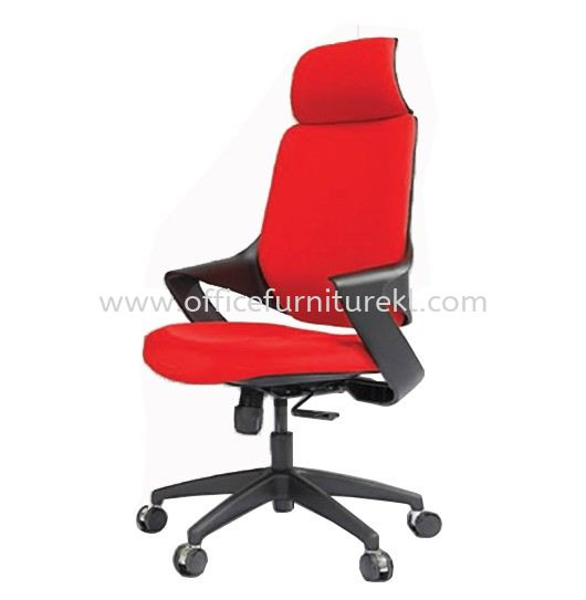 PRIMULA STANDARD HIGH BACK FABRIC CHAIR WITH NYLON ROCKET BASE