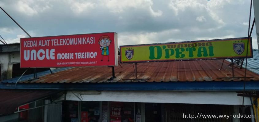 Uncle Mobile Teleshop Lightbox Signboard