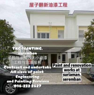 At#Suriaman�������Ṥ��#REPAIR PAINT Works# seremban  #Ҫ����#�����ǣ���  TKC PAINTING  #Seremban  #Negeri Sembilan  #ӵ��20������ᾭ�� #��������~#�۸����!  #�������Ṥ�̽�����  #�а���#�н�:  #����С���Ṥ����#������    #ҵ��С����#  #����#˫�����#����#Banglo#�����ʽ#����ʽ#��ˮ��#TNB#��ͤ#�Ƶ�#��#����#ѧУ#ס����#���ݵȸ���С '����'����  https://www.facebook.com/pg/tkcpaintingN.S/about/  #Painting services &#Painting Projects #package labor and materials�� #Shophouse #home #temple #factory#Tangki#and #school���� https://m.facebook.com/tkcpaintingN.S/?ref=bookmarks https://www.tkcpainting.com.my  Ms Tan 016-232 2627  http://wa.me/60162322627  At#Suriaman�������Ṥ��#REPAIR PAINT Works# seremban  #Ҫ����#�����ǣ���  TKC PAINTING  #Seremban  #Negeri Sembilan  #ӵ��20������ᾭ�� #��������~#�۸����!  #�������Ṥ�̽�����  #�а���#�н�:  #����С���Ṥ����#������    #ҵ��С����#  #����#˫�����#����#Banglo#�����ʽ#����ʽ#��ˮ��#TNB#��ͤ#�Ƶ�#��#����#ѧУ#ס����#���ݵȸ���С '����'����  https://www.facebook.com/pg/tkcpaintingN.S/about/  #Painting services &#Painting Projects #package labor and materials�� #Shophouse #home #temple #factory#Tangki#and #school���� https://m.facebook.com/tkcpaintingN.S/?ref=bookmarks https://www.tkcpainting.com.my  Ms Tan 016-232 2627  http://wa.me/60162322627  at# suriaman.���ᷭ�¹���Paint and renovation works at #seremban