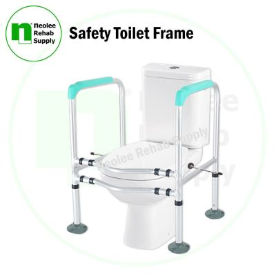 Safety Toilet Frame