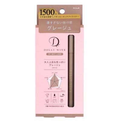 Koji Dolly Wink My Best Liner Greige