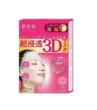Hadabisei 3D Aging-Care Moisturizing Mask
