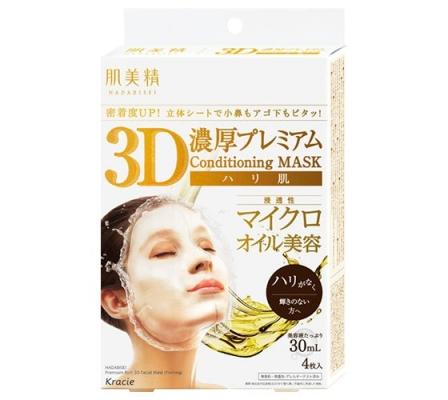 Kracie Hadabisei Premium Rich 3D Facial Mask (Firming) 4's