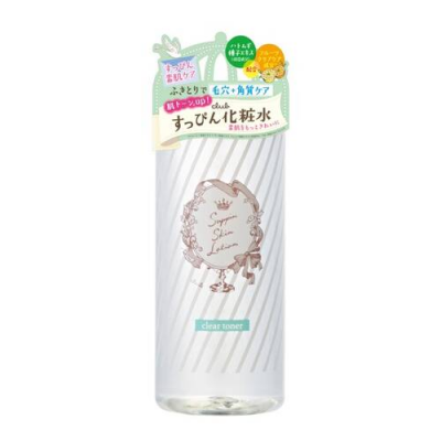 CLUB Suppin Skin Lotion - Clear Toner