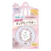 CLUB YUAGARI SUPPIN POWDER ROSE FLAVOR 26g Club Cosmetic