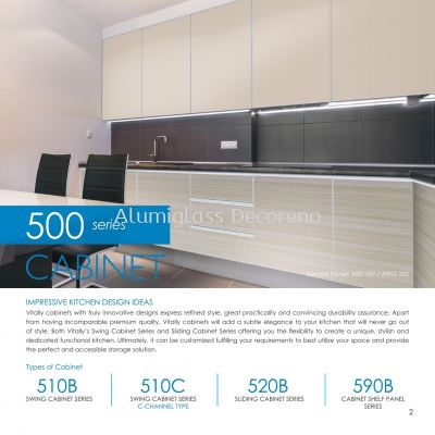 500 Series Cabinet