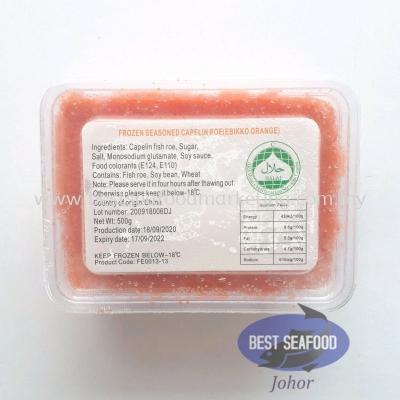 Ebiko Orange (Seasoned Capelin Roe) / 鱼卵 (sold per pack)