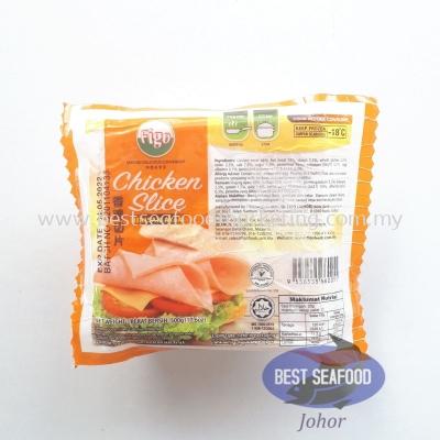 Chicken Slice (Figo) / 香鸡切片 (sold per pack)