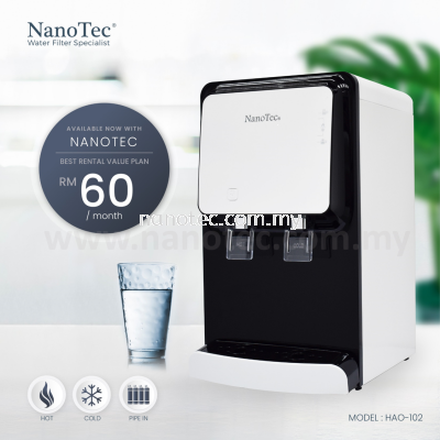 NanoTec Water Dispenser HAO-102