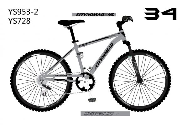 CITYNAMAD WHITE RANGER 29x2.25in  MTB-27S LTWOO