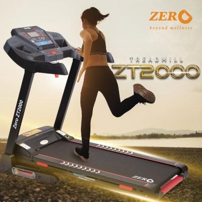 Treadmill ZT2000