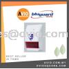 Bluguard BLU-XIM-IS02 Wireless Indoor Siren ALARM SYSTEM
