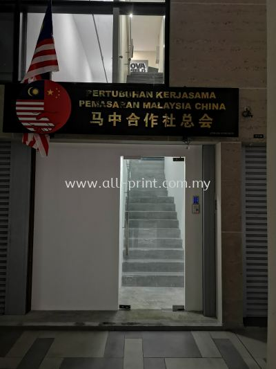 malaysia china- gold stainless steel 3d box up lettering signage