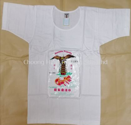 PAGODA WHITE T.SHIRT (NO BUTTON) 6 IN 1 - SIZE 34