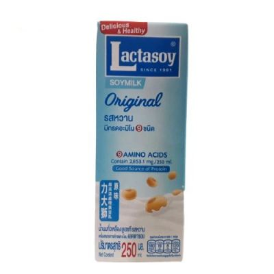 LACTASOY SOYMILK ORIGINAL 250ML