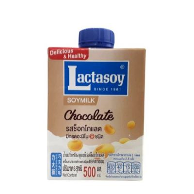 LACTASOY SOYMILK CHOCOLATE 500ML