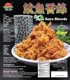 Soya Shreds ��~香�z(80g) Dry Vegetarian Food 干制品