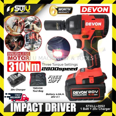 DEVON 5733-Li-20S2 310N Electric Lithium Brushless Motor Impact Driver with Chargers / Impact Wrench