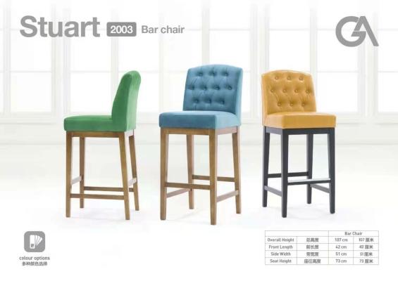 High Quality Bar Chair(Fully Customize)