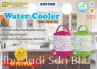 Matsu Water Cooler Matsu