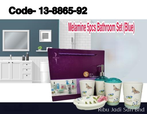 Melamine 5pcs Bathroom Set (Blue)